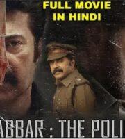 Babbar The Police 2021 Hindi Dubbed 720p HDRip 990MB