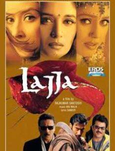 Lajja (2001) full Movie Download Free in HD