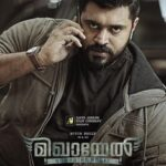 Mikhael (2019) full Movie Download Free in hindi dubbed HD