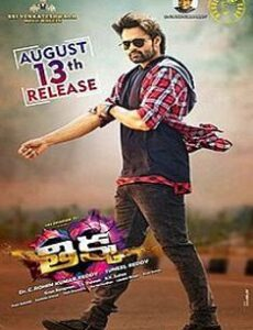 Thikka (2016) full Movie Download Free in Hindi dubbed