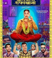 Khandaani Shafakhana (2019) full Movie Download free in hd