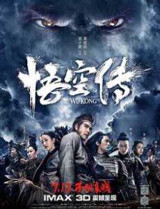 Wu Kong (2017) full Movie Download Free Hindi Dubbed HD